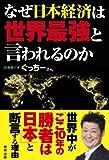 気になる記事2012-11-28