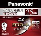 BD-RE Discs