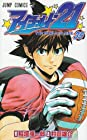 アイシールド21 第35巻 2009年05月01日発売