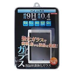 オウルテック 強化ガラス液晶保護フィルム iPad Air専用 OWL-MAAGF05 クリア 0.4mm厚 硬度9H 気泡ゼロ クロス付属