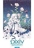 pixiv girls collection ~ピクシブガールズコレクション