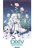 pixiv girls collection ~ピクシブガールズコレクション / ピクコレ製作委員会 のシリーズ情報を見る