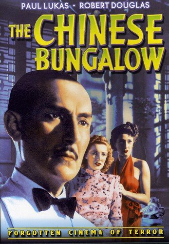 DVD : Chinese Bungalow