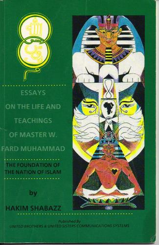 Introduction: The Islamic Tradition