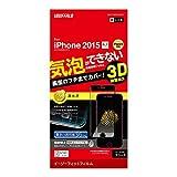 iBUFFALO iPhone6s / iPhone6 液晶保護フィルム 3Dイージーフィット 高光沢タイプ ブラック  BSIP15FEF3GBK