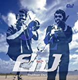 E'nJ 3rd Album