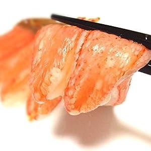 本ずわいがに脚 むき身 極太 生ズワイガニ足 棒肉 ポーション 1kg入40-50本前後