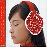 音椿~the greatest hits of SHISEIDO~紅盤