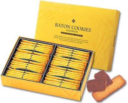 Royce Baton Cookies - Coconut Flavor - The Most