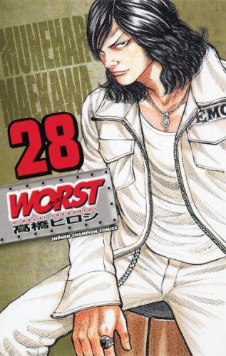 WORST 28 (少年チャンピオン・コミックス)