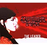 "The Leadervon ""Gemma Ray"""