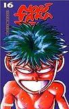 echange, troc Takashi Hamori, Hideo Murata - Nori Taka, le roi de la baston ! , tome 16