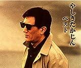 やしきたかじん やっぱ好きやねん 泣いてもいいか 東京 CD2枚組 WCD-629