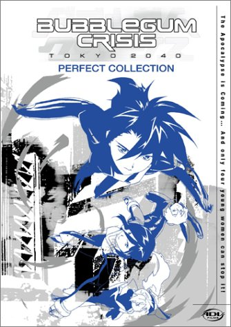 Bubblegum Crisis Tokyo 2040 Per Coll [DVD] [Region 1] [US Import] [NTSC]