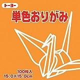 単色折紙15.0CM 106