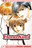 Hana-Kimi vol.1 : For You in Full Blossom (Hana-Kimi)
