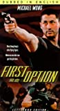 First Option [VHS]