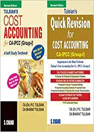 Pay revision best option software