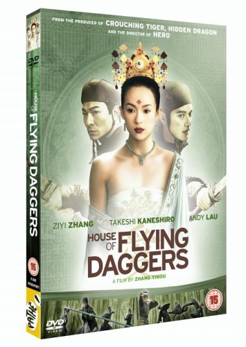 House Of Flying Daggers [DVD]