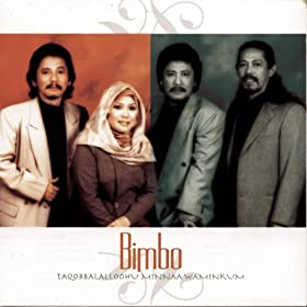 Do'a Khatam Al-Qur'an (Album Version)