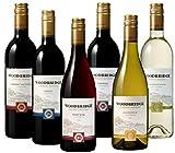 【Amazonワインエキスパート厳選】ウッドブリッジぶどう品種別6本セット