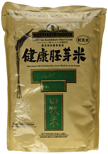 Tamaki - Haiga (Signature Quality Short Grain Brown Rice) 5 lb Bag (Haiga Brown Rice compare prices)