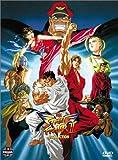 echange, troc Street Fighter II V: Collection [Import USA Zone 1]