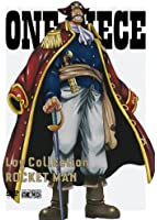 "ONE PIECE Log  Collection  ""ROCKET MAN"" [DVD]"