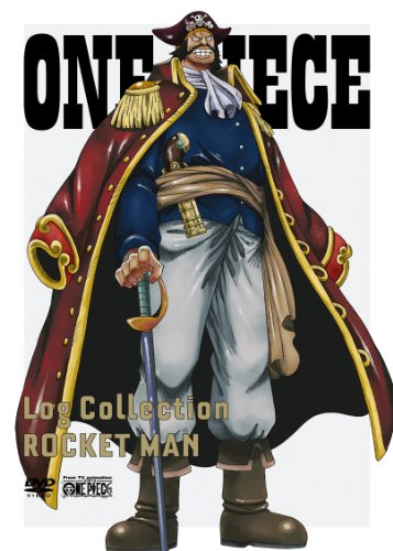 "ONE PIECE Log  Collection  ""ROCKET MAN"" [DVD]"