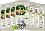 70杯分!66種類の「野菜酵素・青汁」乳酸菌入り。腸・血管の大掃除!総合栄養「酵素青汁」は日本初!。もう青汁選びに迷わない!