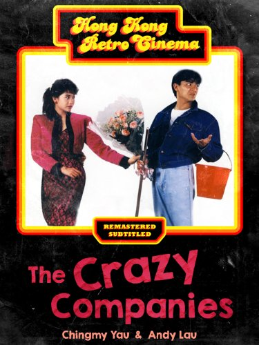 The Crazy Companies (English Subtitled)