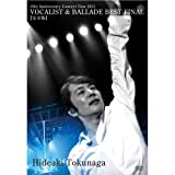 25th Anniversary Concert Tour 2011 VOCALIST & BALLADE BEST FINAL[完全版](初回盤) [DVD]