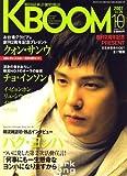 K・BOom (ブーム) 2007年 10月号 [雑誌]