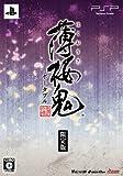 薄桜鬼 PSP ポータブル (限定版:「新撰組隊士による座談会CD」、「キャラクター携帯クリーナー5個セット」同梱) 2009-08-27発売