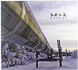 Baikal by SETI (2011-12-09?