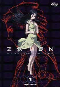 Zaion - Epidemic (Vol. 1)
