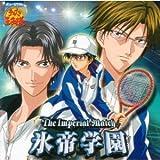 ミュージカル「テニスの王子様」The Imperial Match 氷帝学園を試聴する