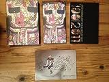 AKB48 リクエストアワーセットリストベスト100 2011 スペシャルBOX (ヘビーローテーションBOX) [DVD]