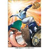 緑山高校 DVD-BOX