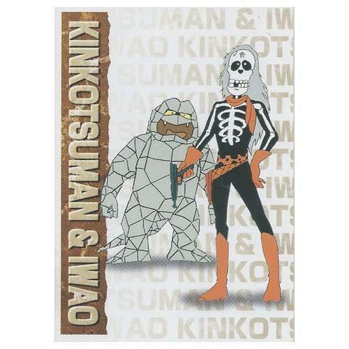 キン肉マン -キン肉星王位争奪編- トレーディングコレクション 超人コレクションカード 12 キン骨マン&イワオ
