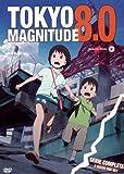 東京マグニチュード8.0 コンプリート DVD-BOX (全11話, 275分) アニメ [DVD] [Import]