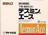 【第2類医薬品】テスミンエース 12カプセル ランキングお取り寄せ