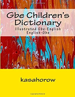 Gbe Children's Dictionary