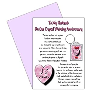 Ideas For 15th Wedding Anniversary Gifts For Husband : Husband 15th Wedding Anniversary Card With Removable Keyring Gift -15 ...