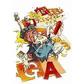 GA 芸術科アートデザインクラス Vol.3(初回限定版) [DVD]
