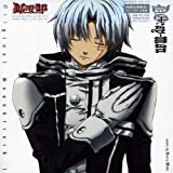 D.Gray-man Original Soundtrack 1