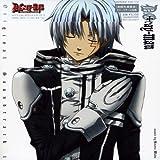 D.Gray-man Original Soundtrack 1