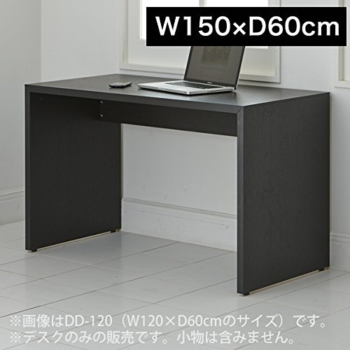 JVCケンウッド・インテリア ニューワークスタジオフラット デスク ブラック DD-150-BK 幅150cm 奥行60cm 引出しなし