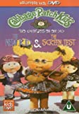 Cabbage Patch Kids: The New Kid/Screen Test [DVD]