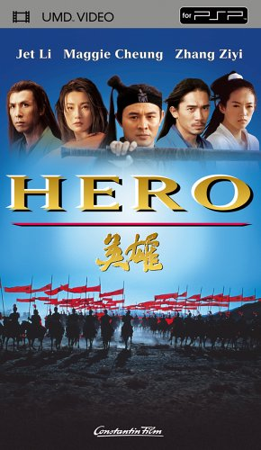 Hero [UMD Universal Media Disc]